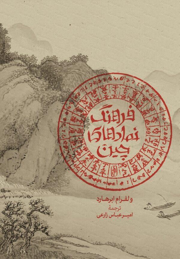 کلیات و تاریخ هنر