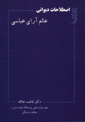 ادبیات